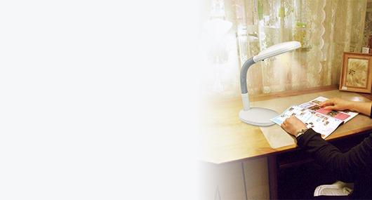 Desk lamp banner